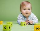 Первые слова ребенка