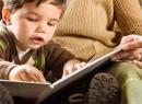 Когда начинать читать